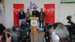 من بيت الصحافة:إنطلاق مهرجان 'السجادة الحمراء' في غزة والضفة