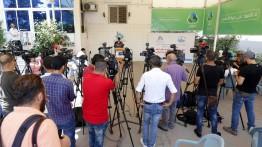 مصلحة مياه بلديات الساحل تعقد مؤتمراً صحفياً ببيت الصحافة