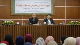 بيت الصحافة يشارك بندوة علمية في الكلية الجامعية للعلوم التطبيقية