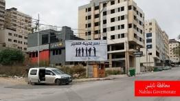 بيت الصحافة يطلق حملة إعلامية لتعزيز حرية التعبير في فلسطين