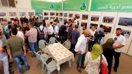 """بيت الصحافة يفتتح معرض صور """"صحفيون على خط النار"""""""