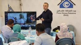 """بيت الصحافة يختتم دورة بعنوان """"استخدام الهواتف الذكية في التغطية الإعلامية وصناعة الأفلام"""""""