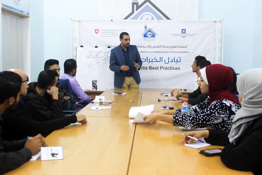 بيت الصحافة يعقد ورشة عمل حول القوانين المتعلقة بالعمل الصحفي