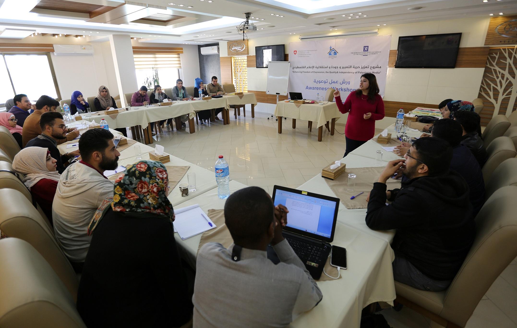 بيت الصحافة يعقد ورشة توعوية حول النوع الاجتماعي