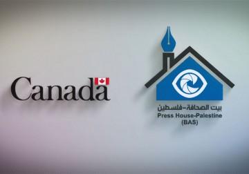 مشروع الصحفيون لديهم قوة الممول من حكومة كندا