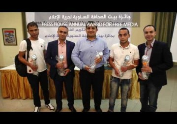 انجازات بيت الصحافة عام 2016  .. Press House Achievements of 2016