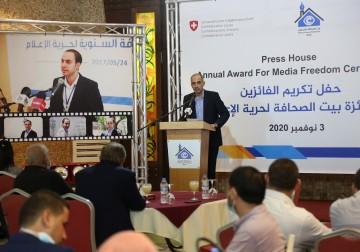 بيت الصحافة يكرم الفائزين بجائزته السنوية لحرية الإعلام للعام 2020
