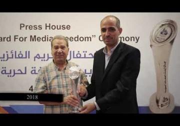 انجازات بيت الصحافة 2013-2019