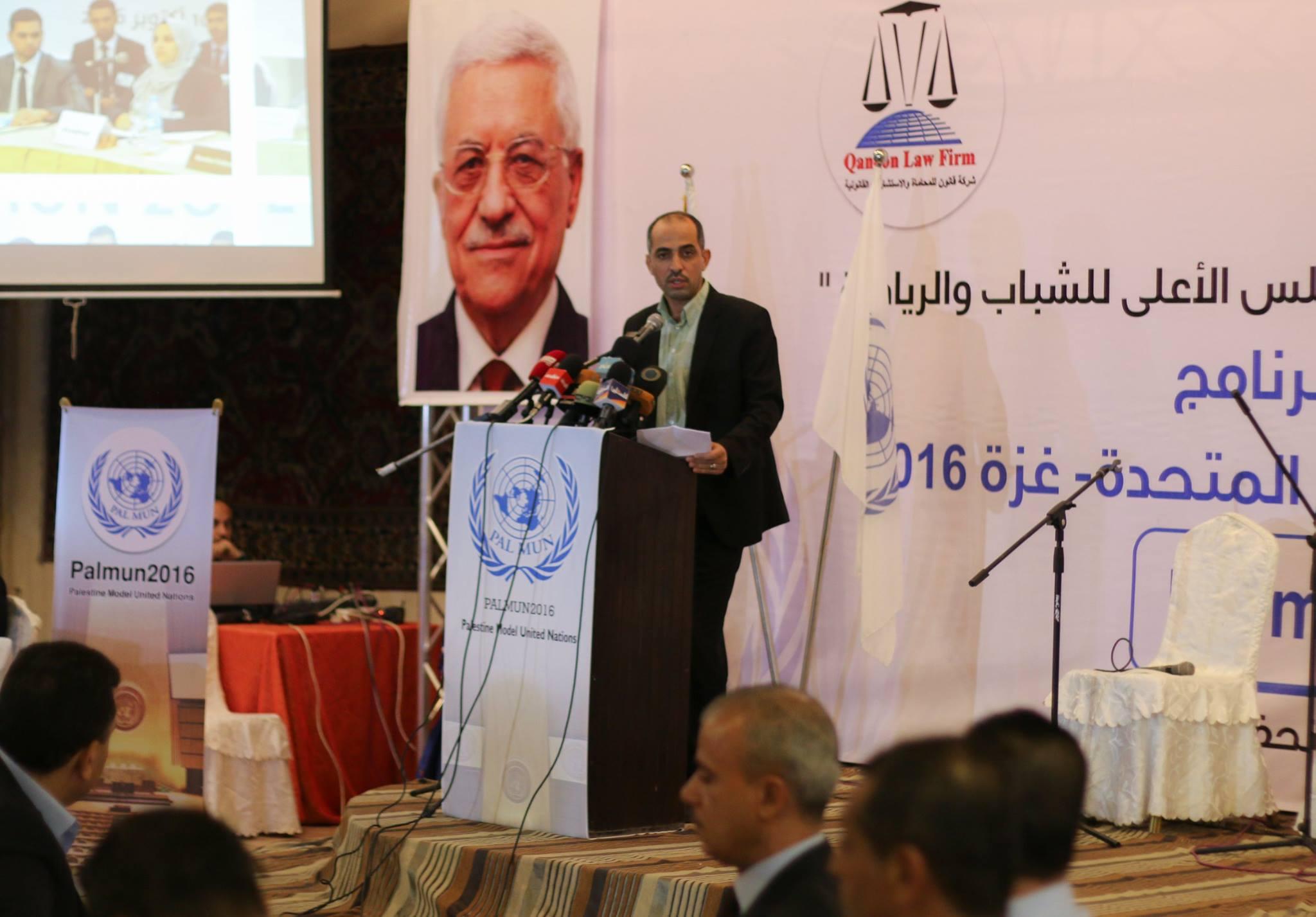 بيت الصحافة يشارك بالحفل الختامي لبرنامج محاكاة فلسطين للأمم المتحدة
