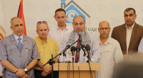 جامعة الإسراء تعلن موعد انطلاق فعاليات مؤتمرها الدولي الثاني