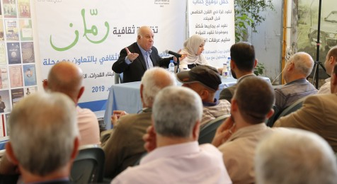 بيت الصحافة ومجلة 28 يختتمان تظاهرة رمان الثقافية