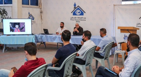 إحياء الذكرى السابعة لرحيل الشاعر سميح القاسم في بيت الصحافة بغزة