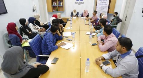 لقاء حواري حول مناهضة العنف ضد المرأة ... واقع وممارسات