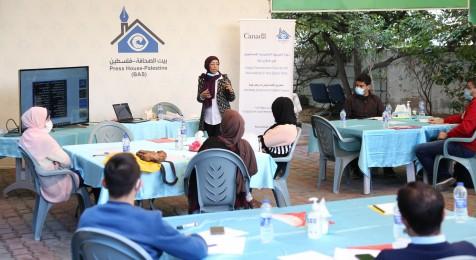 """بيت الصحافة يختتم دورة """"التوعية القانونية للصحفيين في قطاع غزة"""""""