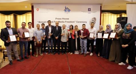 الفائزون بجائزة بيت الصحافة السنوية لحرية الاعلام لعام 2018