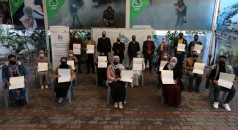 بيت الصحافة يختتم برنامج الصحفي الشامل 2021 ويُعلن أسماء الفائزين