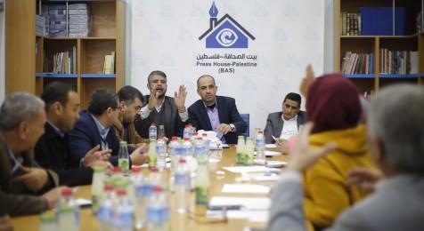 بيت الصحافة يعقد لقاءً حول الصحافة الاستقصائية