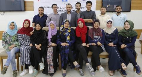 بيت الصحافة يعقد دورة تدريبية حول التحرير الصحفي