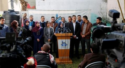 تشكيل الهيئة الشبابية العليا لمتابعة ودعم المصالحة