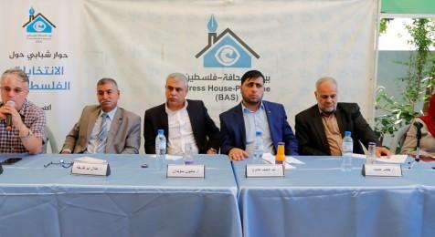 بيت الصحافة ينظم حوارا شبابيا مع ممثلي فصائل حول الانتخابات الفلسطينية