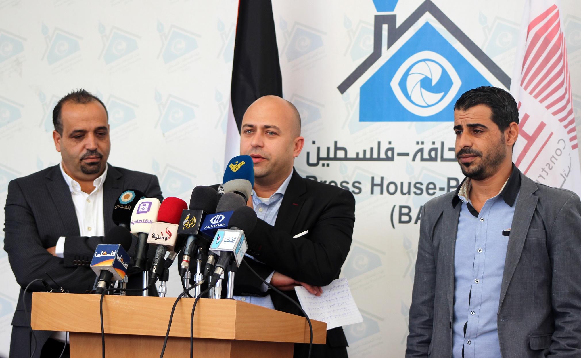 شركة سند تعقد مؤتمراً صحفيا ببيت الصحافة لتوضيح تفاصيل إنشاء أول مصنع اسمنت بفلسطين