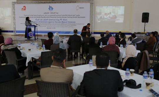 بيت لصحافة وREFORMتنفذان فعالية ختامية تعزيزًا لحملة 16 يومًا لمناهضة العنف ضد المرأة