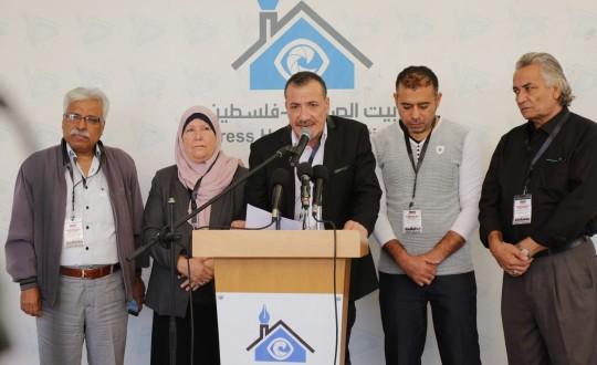 إعلان انطلاق الدورة الثالثة لمهرجان القدس السينمائي