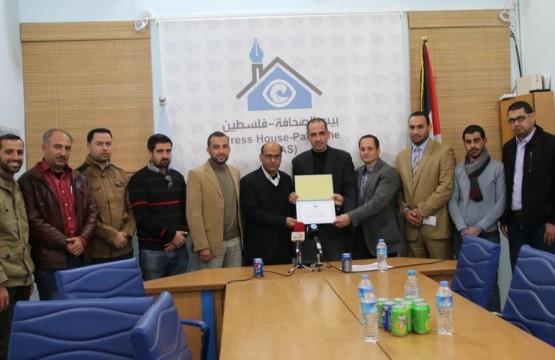بيت الصحافة تكرم الاعلامي غسان رضوان لحصوله على لقب