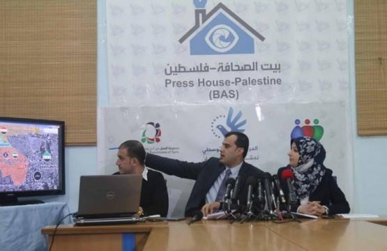 بيت الصحافة تستضيف مؤتمر صحفيا للمرصد الاورومتوسطي لحقوق الانسان