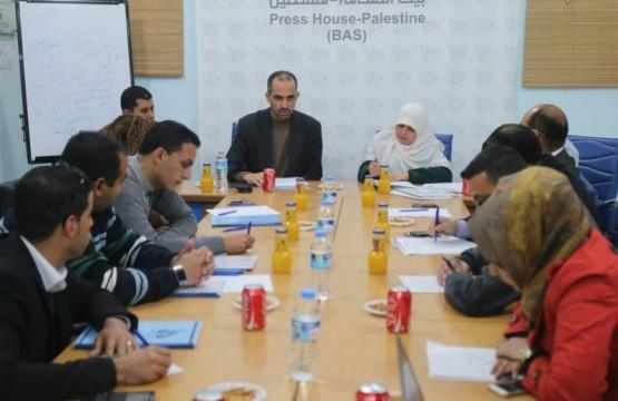 بيت الصحافة تعقد اجتماعها السنوي للجمعية العامة للعام 2014.