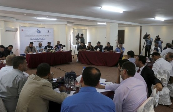 خلال لقاء نظمته بيت الصحافة.. الصحفيون يستعرضون مشاكلهم امام قيادة الشرطة بغزة