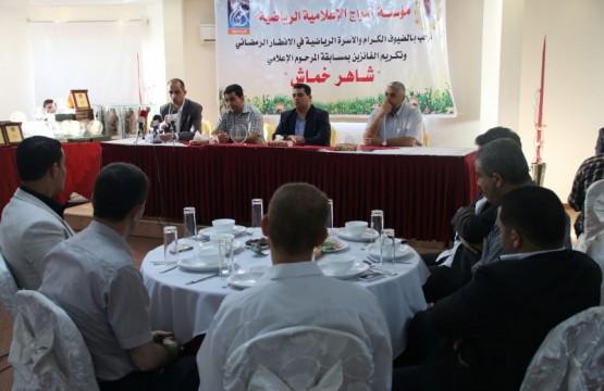 بيت الصحافة تشارك في حفل تكريم الاعلاميين الرياضيين بغزة