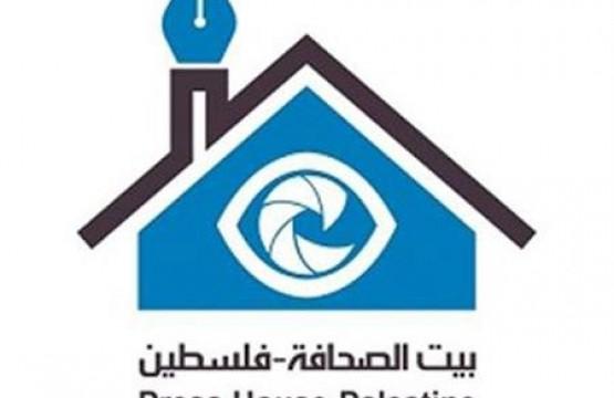 تقرير إخباري حول أنشطة بيت الصحافة – فلسطين خلال شهر أغسطس