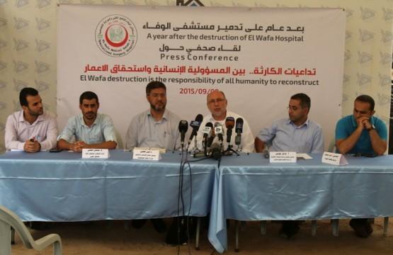 بيت الصحافة تستضيف لقاء صحفياً لمستشفى الوفاء الطبي