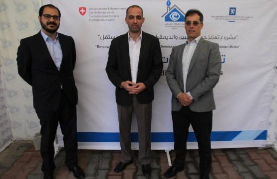 السفير السويسري ونائبه يزوران مؤسسة بيت الصحافة