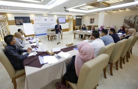 دورة تدريبية حول وسائل التواصل الاجتماعي وأخلاقيات العمل الصحفي