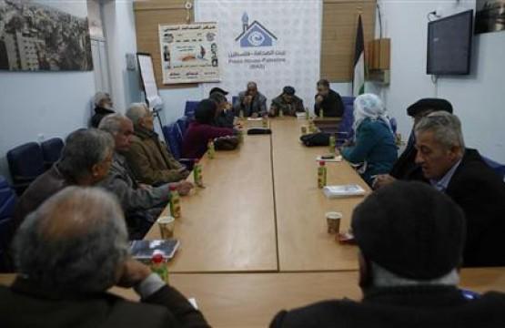 بالصور .. بيت الصحافة يستضيف لقاء للأدباء الفلسطينيين