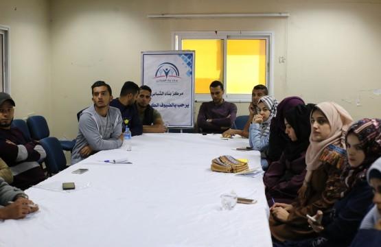 """مركز بناء الشبابي ينفذ مبادرة """"سوشلها صح"""" شرق خانيونس بتمويل من بيت الصحافة"""