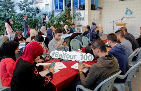 اطر نساويه تنظم حملة تغريد لمرور 100 عام على وعد بلفور ببيت الصحافة