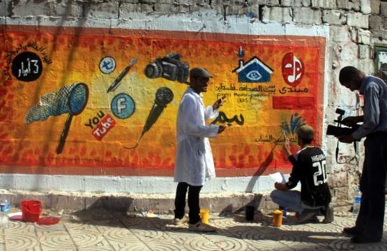 بيت الصحافة تمول مبادرة لرسم جداريات بمناسبة اليوم العالمي لحرية الصحافة