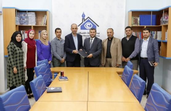توقيع مذكرة تفاهم بين بيت الصحافة وجمعية إبداع للتنمية في غزة