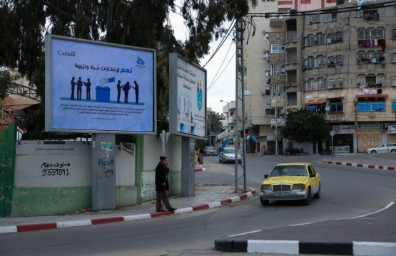 حملة إعلامية حول أهمية الرقابة الإعلامية على الانتخابات الفلسطينية