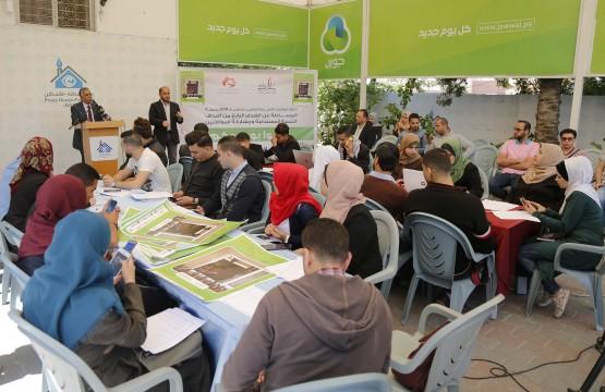 الائتلاف التربوي الفلسطيني يطلق فعاليات حملة التعليم
