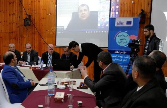 بيت الصحافة يشارك في مؤتمر نظمه مركز مدى حول مؤشر حرية الصحافة في فلسطين