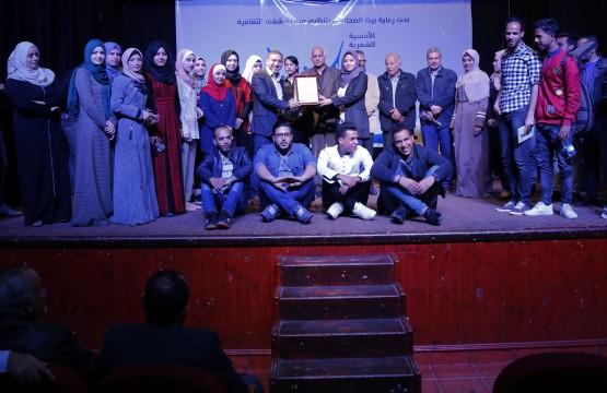 فريق شغف الثقافي ينظم أمسية شعرية تحت رعاية بيت الصحافة
