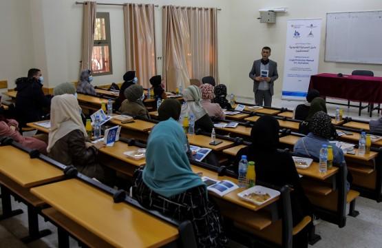 بيت الصحافة يعقد عدة تدريبات حول دليل الحماية القانونية للصحفيين