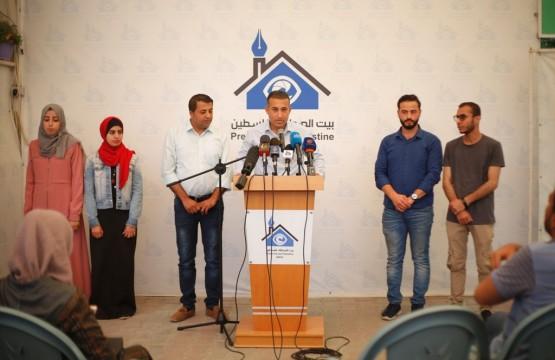 الحملة الوطنية تعقد مؤتمراً صحافيا في بيت الصحافة حول انهيار منظومة التعليم الجامعي