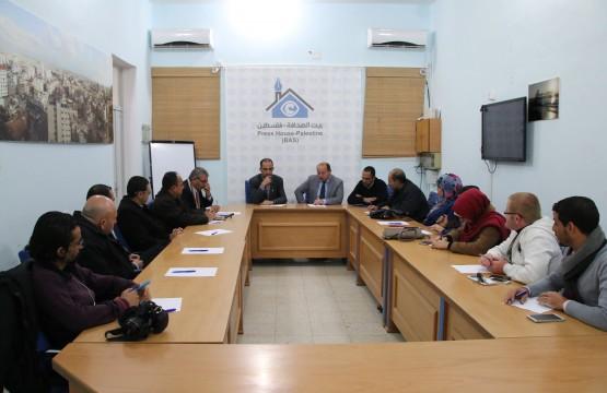 بيت الصحافة تنظم لقاء صحافيا مع ممثل الاتحاد الاوروبي في فلسطين