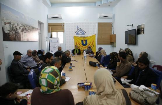 بيت الصحافة تستضيف لقاء أدبي خاص