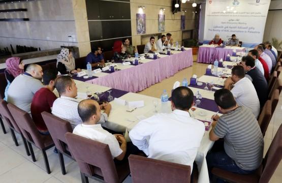 بيت الصحافة ينظم لقاءً حوارياً حول واقع الصحافة الفنية في فلسطين